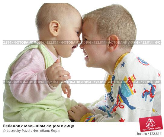 Ребенок с малышом лицом к лицу, фото № 122814, снято 20 октября 2005 г. (c) Losevsky Pavel / Фотобанк Лори