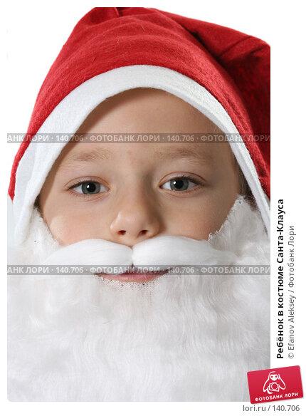 Ребёнок в костюме Санта-Клауса, фото № 140706, снято 1 декабря 2007 г. (c) Efanov Aleksey / Фотобанк Лори