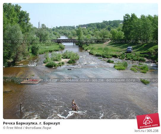 Речка Барнаулка. г. Барнаул, эксклюзивное фото № 305238, снято 31 августа 2007 г. (c) Free Wind / Фотобанк Лори