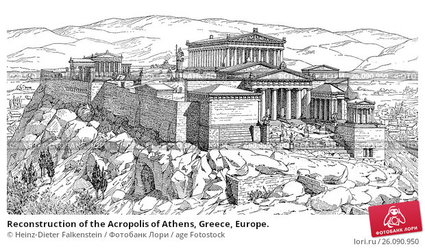 an analysis of the acropolis Gloria ferrari argues in her analysis of the parthenon metopes that in the wake of the [3] took over the acropolis of athens, and burned it.