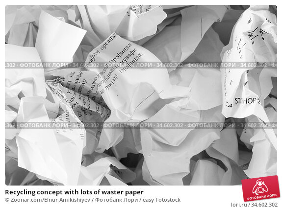 Recycling concept with lots of waster paper. Стоковое фото, фотограф Zoonar.com/Elnur Amikishiyev / easy Fotostock / Фотобанк Лори