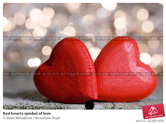 Red hearts symbol of love. Стоковое фото, фотограф Иван Михайлов / Фотобанк Лори