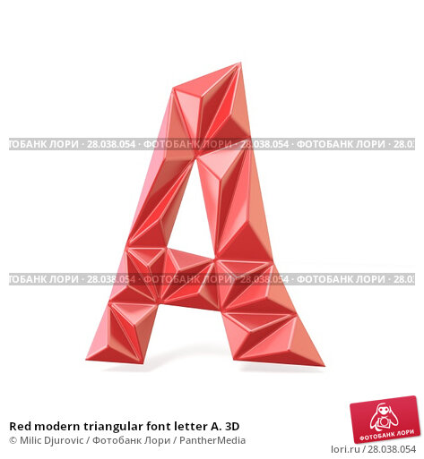 Купить «Red modern triangular font letter A. 3D», фото № 28038054, снято 22 августа 2018 г. (c) PantherMedia / Фотобанк Лори