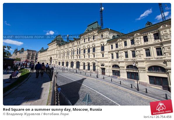 Купить «Red Square on a summer sunny day, Moscow, Russia», фото № 26754458, снято 6 августа 2017 г. (c) Владимир Журавлев / Фотобанк Лори