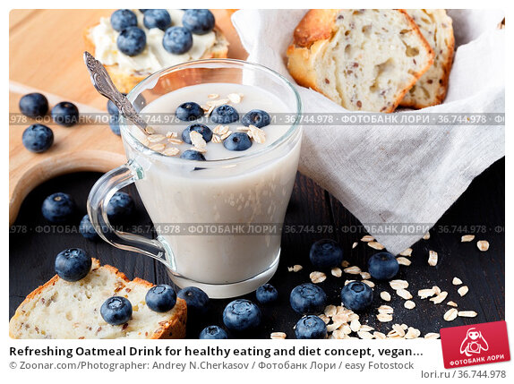 Refreshing Oatmeal Drink for healthy eating and diet concept, vegan... Стоковое фото, фотограф Zoonar.com/Photographer: Andrey N.Cherkasov / easy Fotostock / Фотобанк Лори