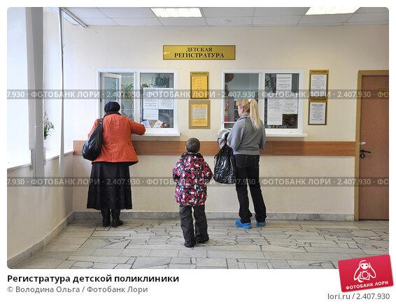2-я линия васильевского острова больница