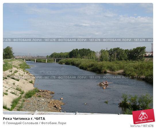 Река Читинка г. ЧИТА, фото № 187678, снято 12 июля 2007 г. (c) Геннадий Соловьев / Фотобанк Лори