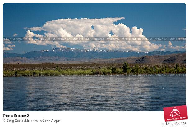 Река Енисей, фото № 134126, снято 23 июня 2006 г. (c) Serg Zastavkin / Фотобанк Лори