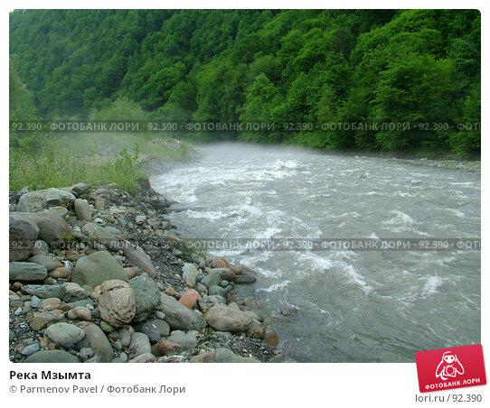 Река Мзымта, фото № 92390, снято 1 июня 2007 г. (c) Parmenov Pavel / Фотобанк Лори