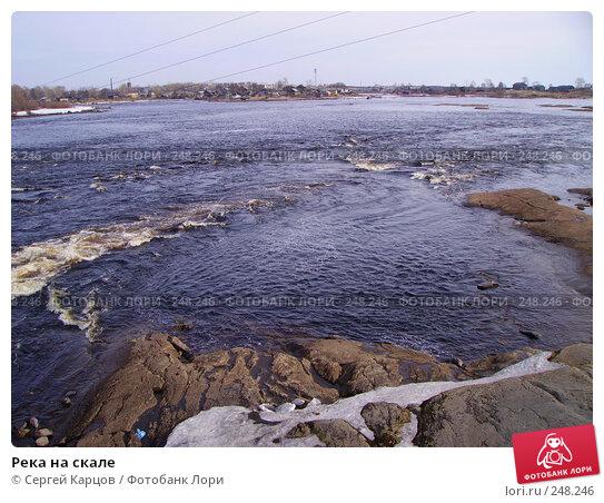 Река на скале, фото № 248246, снято 6 мая 2006 г. (c) Сергей Карцов / Фотобанк Лори
