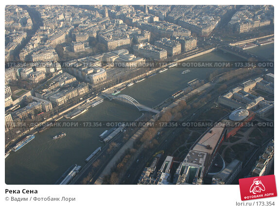 Река Сена, фото № 173354, снято 20 декабря 2007 г. (c) Вадим / Фотобанк Лори