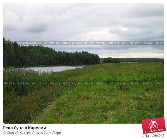 Река Суна в Карелии, фото № 99942, снято 29 июля 2006 г. (c) Сергей Костин / Фотобанк Лори