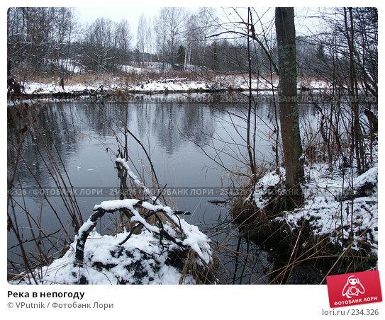Река в непогоду, фото № 234326, снято 14 января 2007 г. (c) VPutnik / Фотобанк Лори