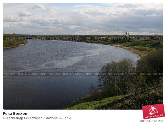 Река Волхов, фото № 168238, снято 11 мая 2007 г. (c) Александр Секретарев / Фотобанк Лори