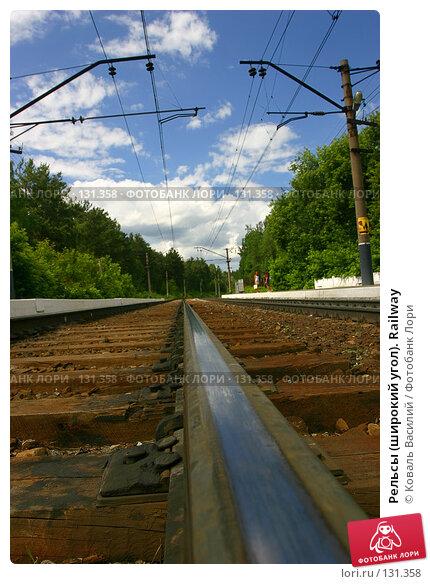 Рельсы (широкий угол). Railway, фото № 131358, снято 7 июля 2006 г. (c) Коваль Василий / Фотобанк Лори