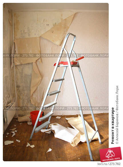Ремонт в квартире, фото № 273782, снято 16 марта 2008 г. (c) Алексей Баринов / Фотобанк Лори
