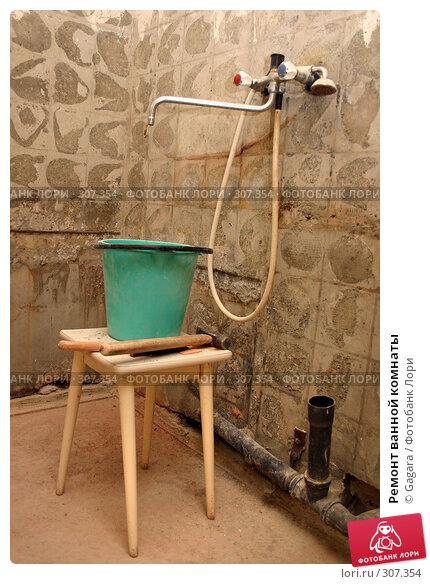 Купить «Ремонт ванной комнаты», фото № 307354, снято 26 апреля 2018 г. (c) Gagara / Фотобанк Лори