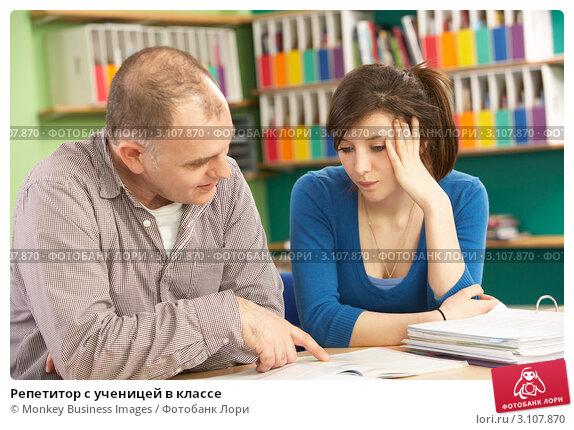 Купить «Репетитор с ученицей в классе», фото № 3107870, снято 18 февраля 2010 г. (c) Monkey Business Images / Фотобанк Лори