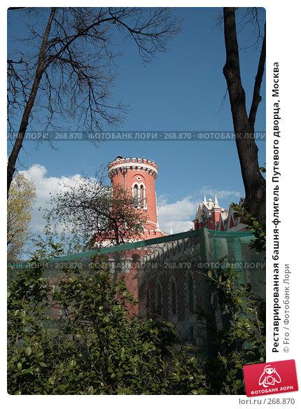 Реставрированная башня-флигель Путевого дворца, Москва, фото № 268870, снято 27 апреля 2008 г. (c) Fro / Фотобанк Лори