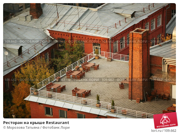 Купить «Ресторан на крыше Restaurant», фото № 109662, снято 29 сентября 2007 г. (c) Морозова Татьяна / Фотобанк Лори