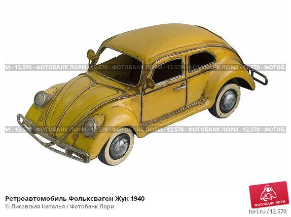 Ретроавтомобиль Фольксваген Жук 1940, фото № 12570, снято 6 марта 2006 г. (c) Лисовская Наталья / Фотобанк Лори