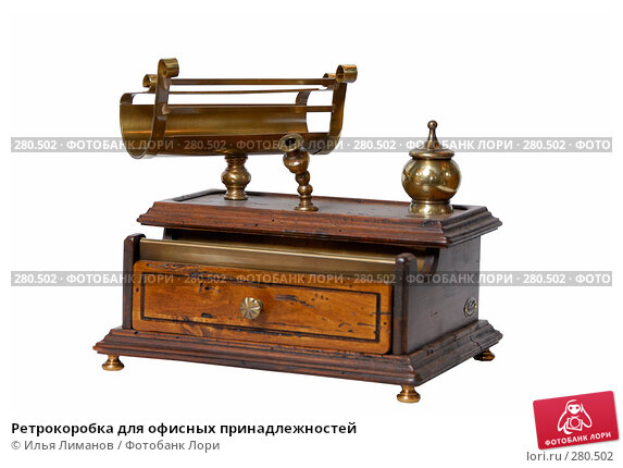 Ретрокоробка для офисных принадлежностей, фото № 280502, снято 5 марта 2007 г. (c) Илья Лиманов / Фотобанк Лори