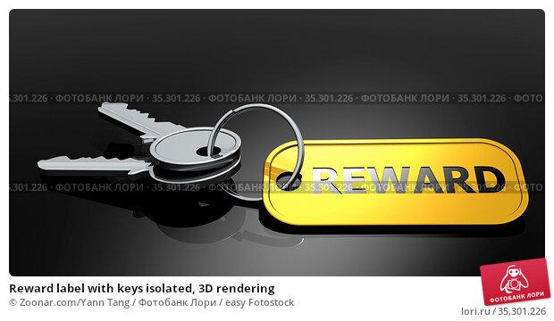 Reward label with keys isolated, 3D rendering. Стоковое фото, фотограф Zoonar.com/Yann Tang / easy Fotostock / Фотобанк Лори