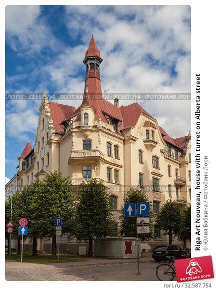 Купить «Riga Art Nouveau, house with turret on Alberta street», фото № 32587754, снято 1 сентября 2014 г. (c) Юлия Бабкина / Фотобанк Лори