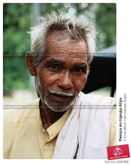 Рикша из города Агра, эксклюзивное фото № 234950, снято 29 июля 2017 г. (c) Free Wind / Фотобанк Лори