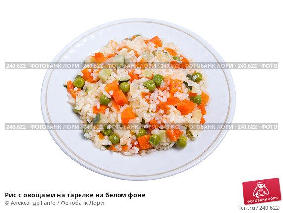 Рис с овощами на тарелке на белом фоне, фото № 240622, снято 24 августа 2017 г. (c) Александр Fanfo / Фотобанк Лори