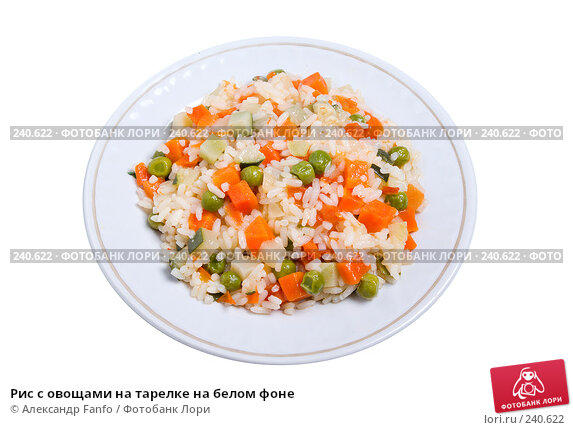 Рис с овощами на тарелке на белом фоне, фото № 240622, снято 25 апреля 2017 г. (c) Александр Fanfo / Фотобанк Лори