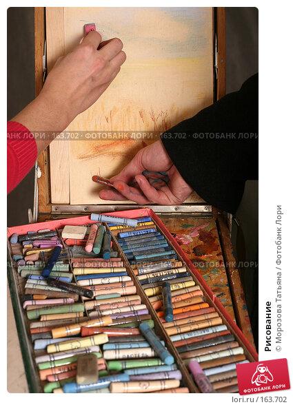 Рисование, фото № 163702, снято 24 декабря 2006 г. (c) Морозова Татьяна / Фотобанк Лори