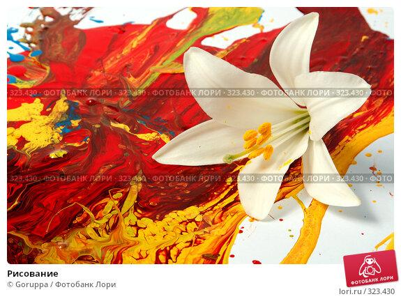 Рисование, фото № 323430, снято 14 июня 2008 г. (c) Goruppa / Фотобанк Лори