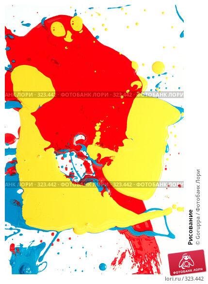 Купить «Рисование», фото № 323442, снято 14 июня 2008 г. (c) Goruppa / Фотобанк Лори