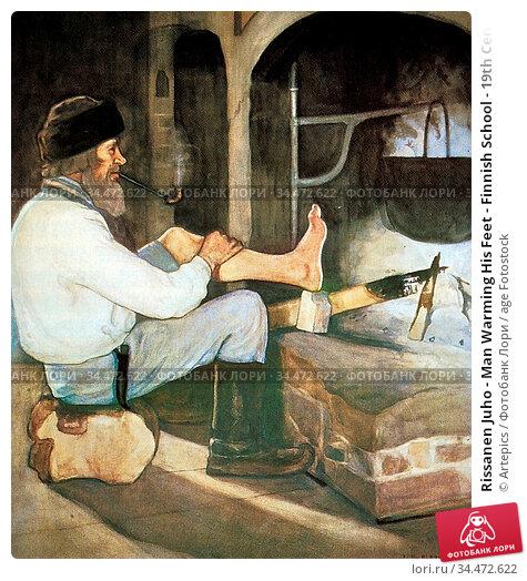 Rissanen Juho - Man Warming His Feet - Finnish School - 19th Century. Редакционное фото, фотограф Artepics / age Fotostock / Фотобанк Лори