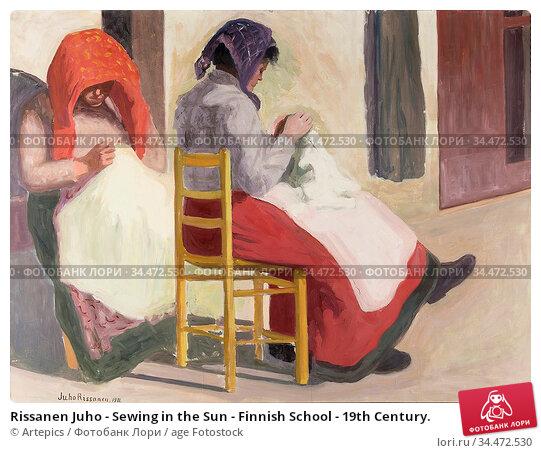 Rissanen Juho - Sewing in the Sun - Finnish School - 19th Century. Редакционное фото, фотограф Artepics / age Fotostock / Фотобанк Лори