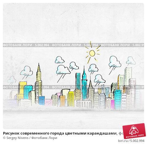 современного города картинки