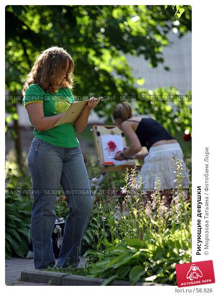Рисующие девушки, фото № 58926, снято 6 июля 2006 г. (c) Морозова Татьяна / Фотобанк Лори