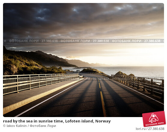 Купить «road by the sea in sunrise time, Lofoten island, Norway», фото № 27380638, снято 12 сентября 2015 г. (c) Iakov Kalinin / Фотобанк Лори