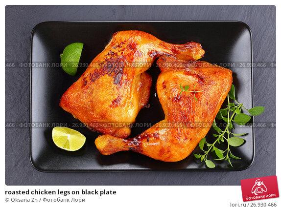 roasted chicken legs on black plate, фото № 26930466, снято 26 июля 2017 г. (c) Oksana Zhupanova / Фотобанк Лори