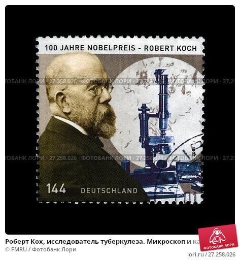Роберт Кох, исследователь туберкулеза. Микроскоп и капли крови. Гашеная почтовая марка Германии (выпущена в 2005 г.) Стоковое фото, фотограф FMRU / Фотобанк Лори
