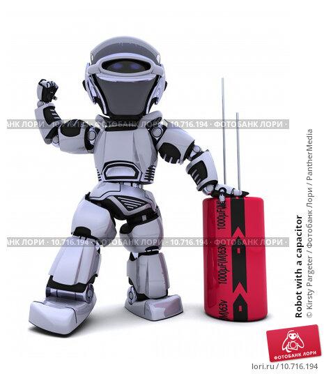 Купить «Robot with a capacitor», фото № 10716194, снято 16 февраля 2019 г. (c) PantherMedia / Фотобанк Лори