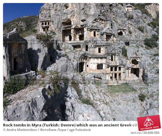 Rock tombs in Myra (Turkish: Demre) which was an ancient Greek city... Стоковое фото, фотограф Andre Maslennikov / age Fotostock / Фотобанк Лори