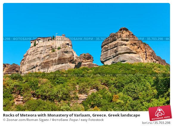 Rocks of Meteora with Monastery of Varlaam, Greece. Greek landscape. Стоковое фото, фотограф Zoonar.com/Roman Sigaev / easy Fotostock / Фотобанк Лори