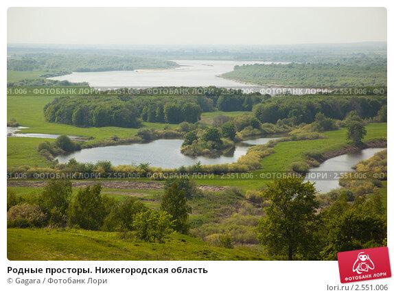 Родные просторы. Нижегородская область, эксклюзивное фото № 2551006, снято 21 мая 2011 г. (c) Gagara / Фотобанк Лори