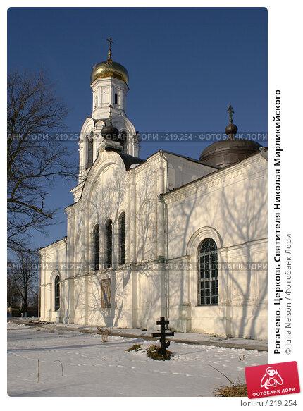 Рогачево. Церковь Святителя Николая Мирликийского, фото № 219254, снято 12 февраля 2008 г. (c) Julia Nelson / Фотобанк Лори