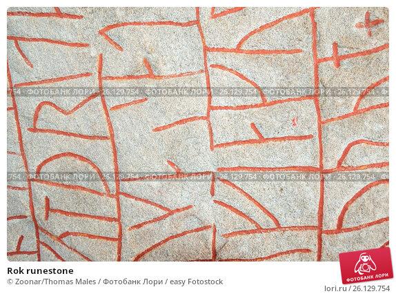 Купить «Rok runestone», фото № 26129754, снято 20 апреля 2019 г. (c) easy Fotostock / Фотобанк Лори