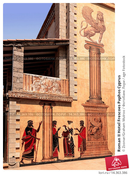 Купить «Roman II Hotel Frescoes Paphos Cyprus», фото № 14363386, снято 14 февраля 2019 г. (c) age Fotostock / Фотобанк Лори