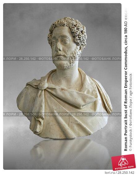 Купить «Roman Portrait bust of Roman Emperor Commodus, circa 180 AD excavated from Albano Laziale. The National Roman Museum, Rome, Italy.», фото № 28250142, снято 25 апреля 2018 г. (c) age Fotostock / Фотобанк Лори