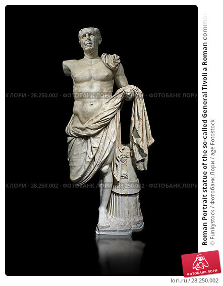 Купить «Roman Portrait statue of the so-called General Tivoli a Roman commander circa 70-70BC made in Greek marble and found in the excavation of the Temple of...», фото № 28250002, снято 25 апреля 2018 г. (c) age Fotostock / Фотобанк Лори